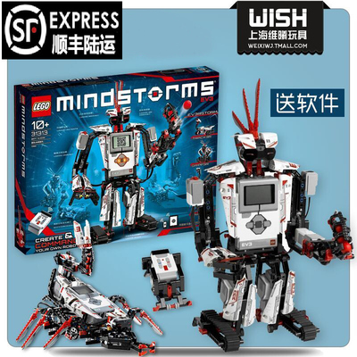 乐高科技组mindstorms ev3第三代机器人儿童积木玩具